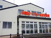 2013日本東北紅葉鐵腿行Day2 奧入瀨溪→十和田湖:P1120631.JPG