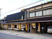 2013日本東北紅葉鐵腿行Day6山寺→鳴子溫泉鄉:P1150463.JPG