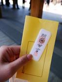 2013東京生日之旅DAY3 外苑→明治神宮→代官山→自由之丘:P1170475.JPG