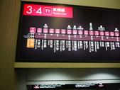 2013東京生日之旅DAY3 外苑→明治神宮→代官山→自由之丘:P1170576.JPG