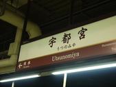 2013東京生日之旅DAY2 日光→宇都宮:P1170304.JPG