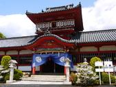 2014日本四國浪漫之旅DAY6松山城→道後溫泉周邊:P1180984.JPG