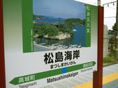2013日本東北紅葉鐵腿行Day8松島→台灣:P1160153.jpg