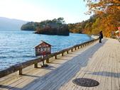 2013日本東北紅葉鐵腿行Day2 奧入瀨溪→十和田湖:P1130080.JPG