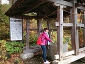 2013日本東北紅葉鐵腿行_手機上傳:1383606158532.jpg