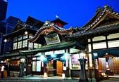 2014日本四國浪漫之旅DAY6松山城→道後溫泉周邊:P1190150.JPG