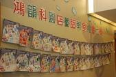 2013年12月聖誕HAPPY樂翻天竹北店1221:DSC_2588.JPG