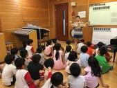 2018年8月華德幼兒園參訪:2018八月華德_200110_0011.jpg