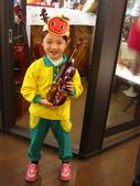 20130111拿莎幼稚園參訪:1546383045.jpg