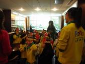 20130111拿莎幼稚園參訪:1546383039.jpg