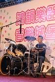 6/5世博夏日音樂晚:2015 6.5世博活動_2044.jpg