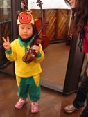 20130111拿莎幼稚園參訪:1546383046.jpg