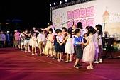 6/5世博夏日音樂晚:2015 6.5世博活動_2762.jpg