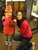 20130111拿莎幼稚園參訪:1546383047.jpg