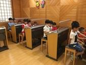 2018年8月華德幼兒園參訪:2018八月華德_200110_0003.jpg