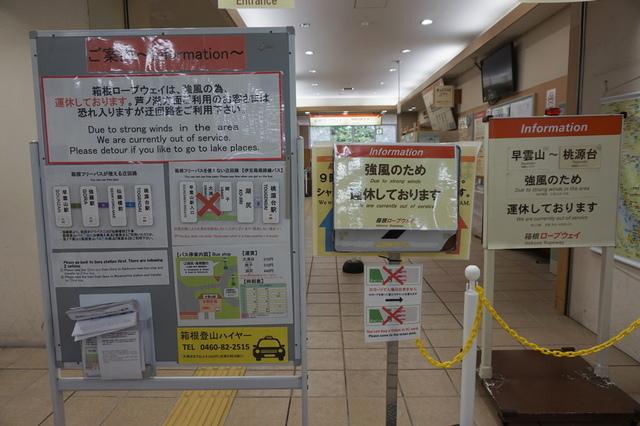 DSC00092.JPG - 2018/3/19 日本第二天