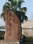 20110206宜蘭烏石港&藏酒酒莊:20110206宜蘭藏酒 007.