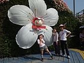 20110228花博:20110228花博 (8).jp