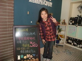 20120331三峽北大特區U-NA餐廳聚餐:20120331三峽北大特區U-NA餐廳聚餐 (1).JPG
