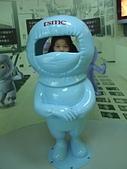 20110827-29馬拉灣及科博館台中之旅:台中科博館 (8)