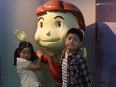20110827-29馬拉灣及科博館台中之旅:台中科博館 (2)