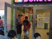 20110910 BABY BOSS:DSCF0023.JPG