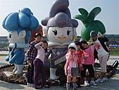 20110228花博:20110228花博 (2).jp