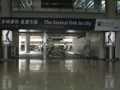 20130719-22香港自由行:20130719-21香港自由行 (14).JPG