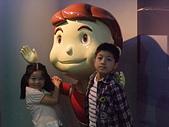 20110827-29馬拉灣及科博館台中之旅:台中科博館