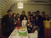 20120331三峽北大特區U-NA餐廳聚餐:20120331三峽北大特區U-NA餐廳聚餐 (34).JPG