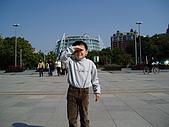 台中科博館-西湖休息站:941216台中科博館 007