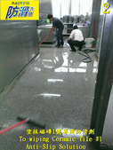欣立達施工相簿:1 醫院-廚房-花崗石地面止滑防滑施工工程-相片4.jpg