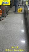 欣立達施工相簿:1 醫院-廚房-花崗石地面止滑防滑施工工程-相片9.jpg