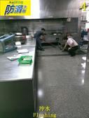 欣立達施工相簿:1 醫院-廚房-花崗石地面止滑防滑施工工程-相片3.jpg