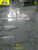 欣立達施工相簿:1 醫院-廚房-花崗石地面止滑防滑施工工程-相片 (3).jpg