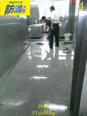 欣立達施工相簿:1 醫院-廚房-花崗石地面止滑防滑施工工程-相片5.jpg