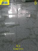 欣立達施工相簿:1 醫院-廚房-花崗石地面止滑防滑施工工程-相片 (2).jpg