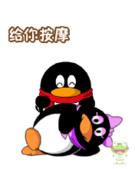 GIF小圖:104_1338643759ysjb.gif
