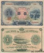 台灣紙鈔和硬幣:1915年版1元.jpg