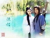 教主桌布區:神鵰俠侶04
