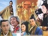 2002大漢天子-劉徹劇照:100大漢天子海報桌布