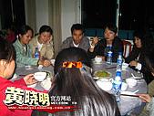 曉明生日會圖錦:杭州分會