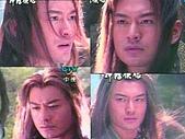 2006神鵰劇照(過兒帥照):過兒