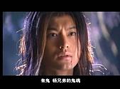 2006神鵰劇照(過兒帥照):060531102413265l