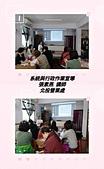 教育訓練2:20210310系統與行政作業宣導.jpg