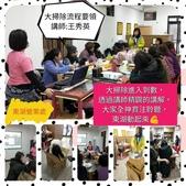 教育訓練2:20210113東湖.jpg