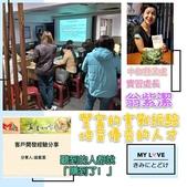 教育訓練2:20210113中和開發.jpg