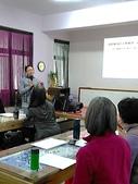 教育訓練:圖片2.jpg