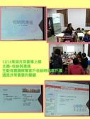 教育訓練2:20201216東湖-收納要點與溝通.jpg