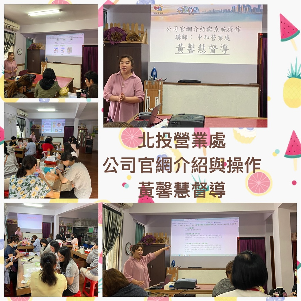 教育訓練2:201210331北投系統.jpg